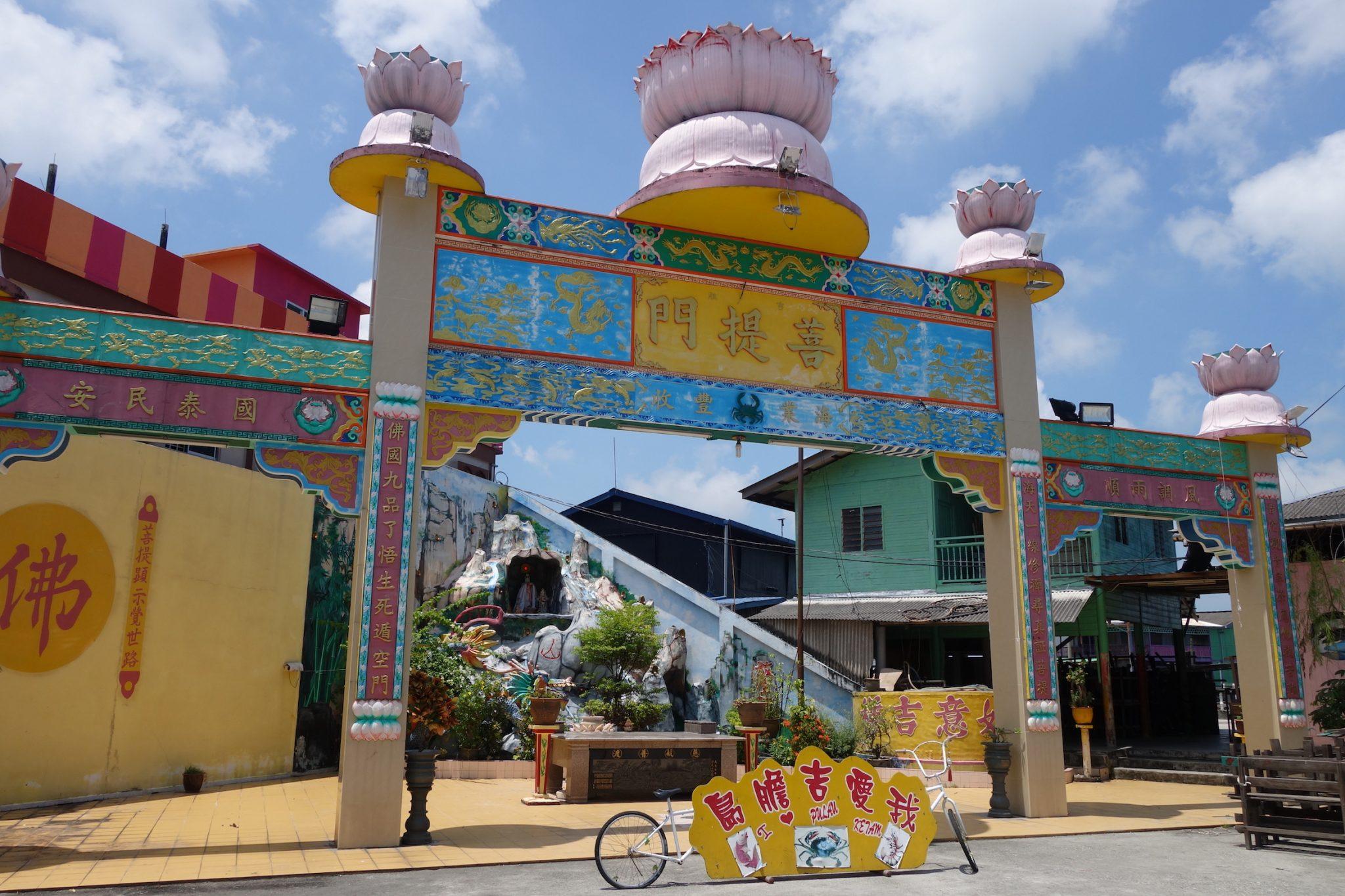 KualaLumpur_PulauKetam_9_Tempel
