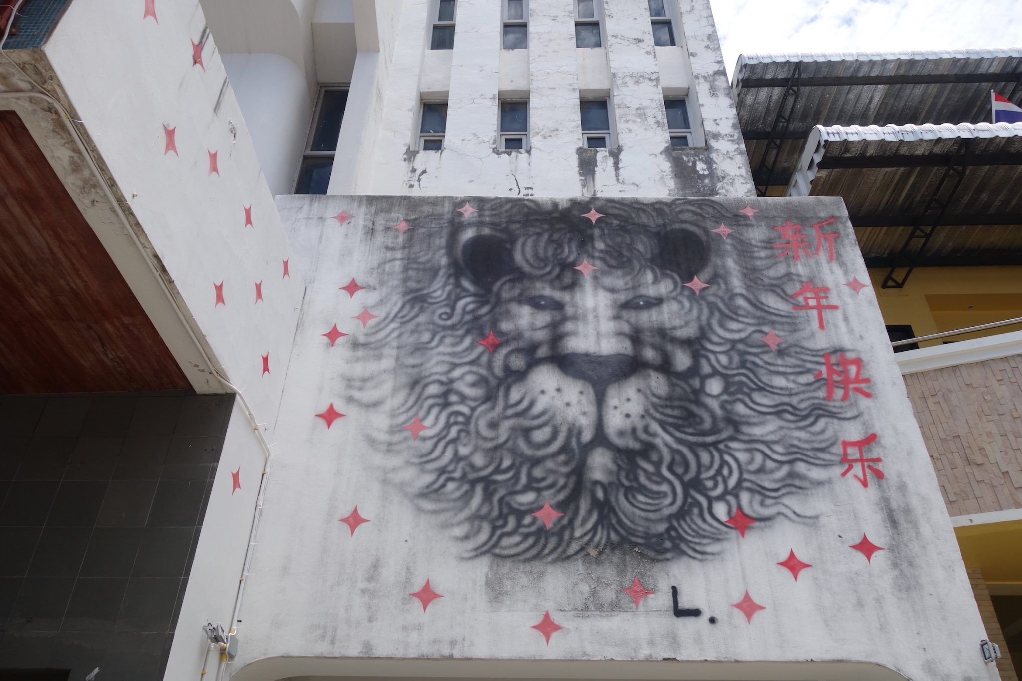 Phuket_Altstadt_Graffiti_4