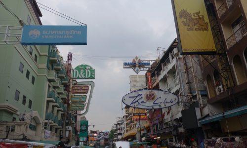 Bangkok – Stadt der Engel